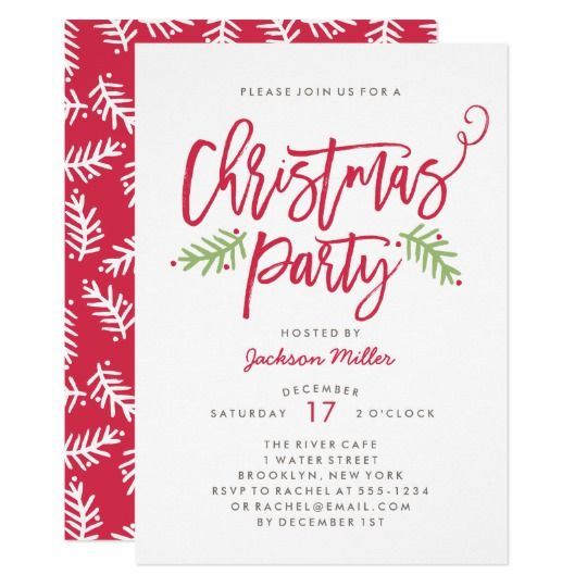 modern brush script christmas holiday party invitation christmas