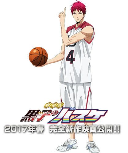 Kuroko S Basketball Extra Game Film S Title Revealed News