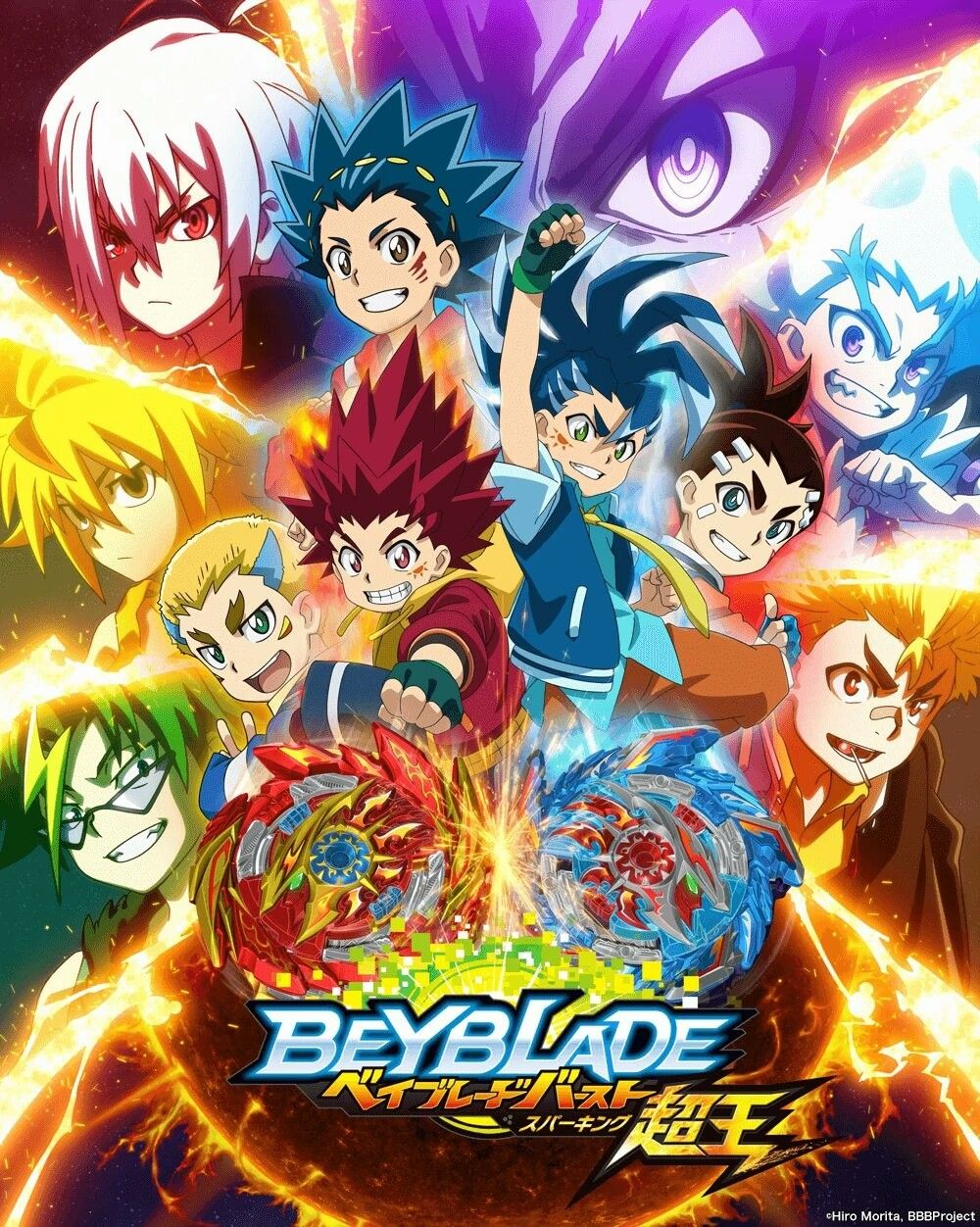 Pin by NEVERMIND ♠ on Beyblade burst sparking / super king