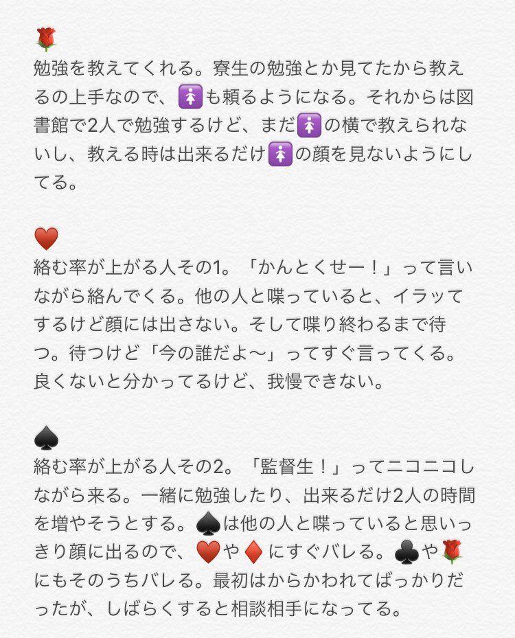 夢 短編 ツイステ 小説