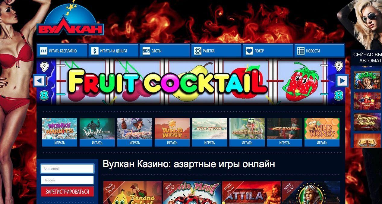 Играть рулетка на реальные деньги рубли без вложений play fortuna casino играть