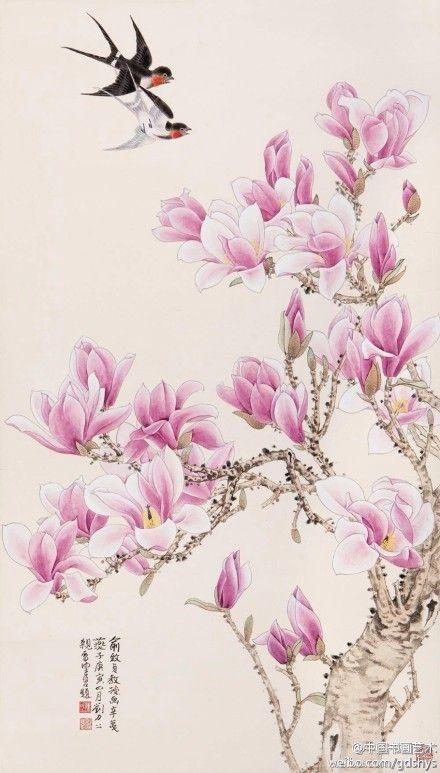 Yu Zhizhen Magnolia Chunyan Flower Art Asian Art Japanese Art