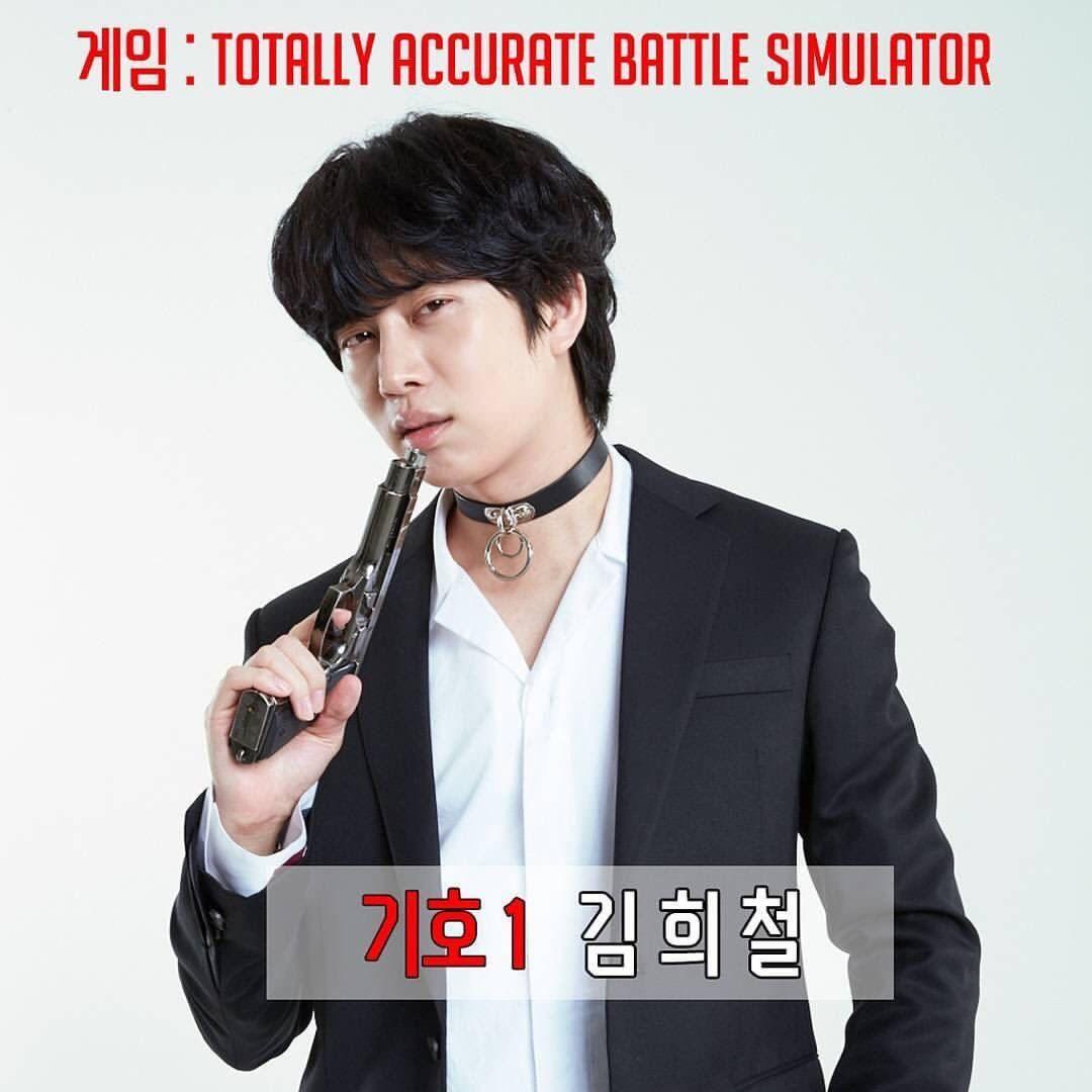 Heechul Sbs Game Show Heechul Kim Heechul Super Junior