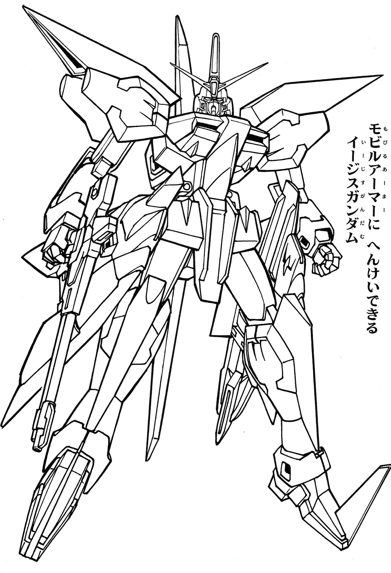 Gundam Coloring Pages Best Coloring Pages For Kids Sailor Moon Coloring Pages Coloring Pages Blog Colors