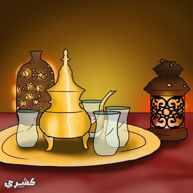 كيف تعدين ديكور مائدتك في رمضان Ramazan