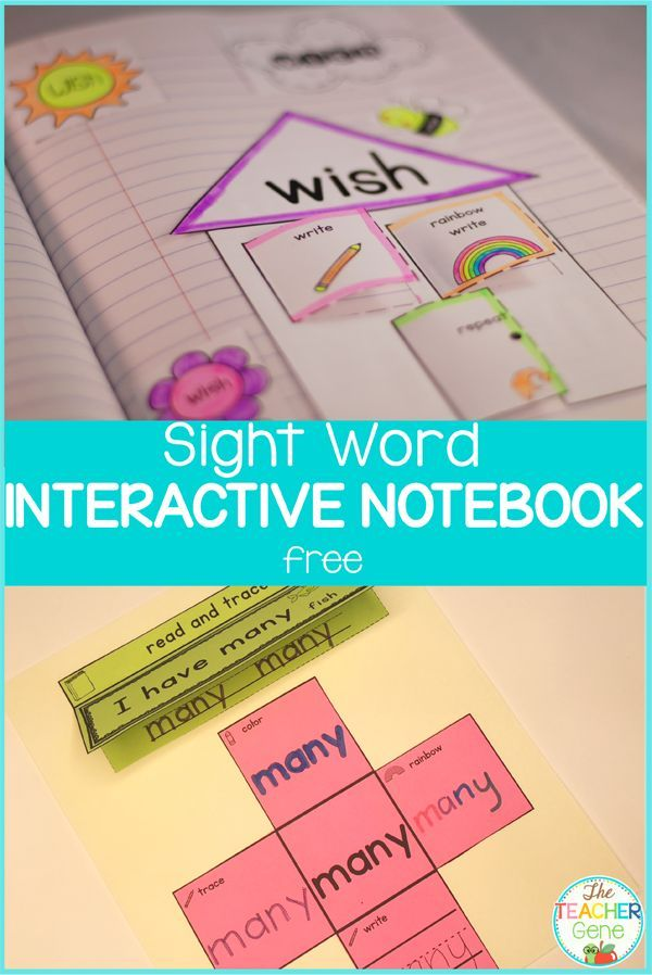 This Sight Words Interactive Notebook has been designed for ...