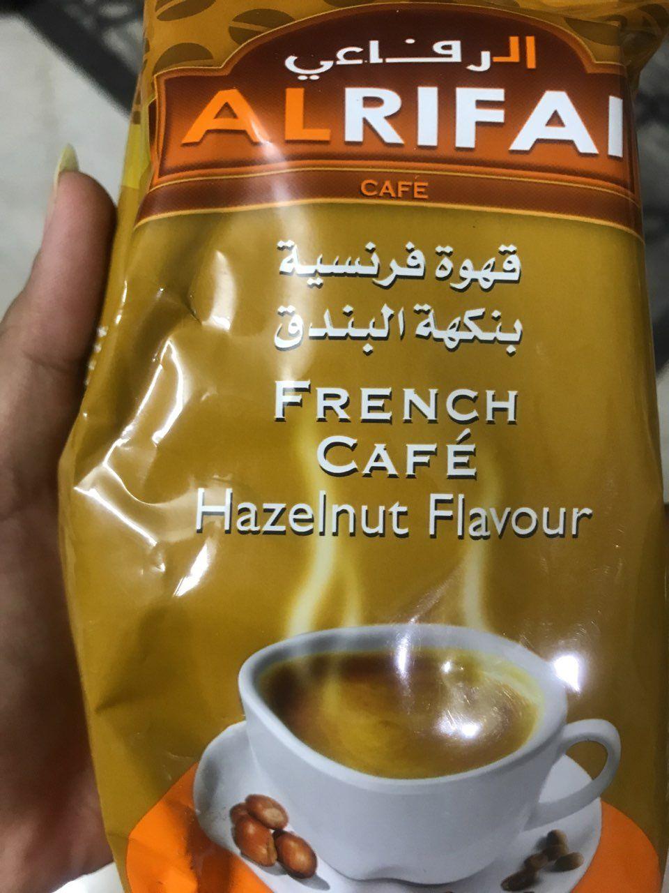 Pin By Reem Alboji On سنابات2 French Cafe Flavors Tableware