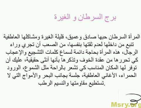 برج السرطان اليوم مميزاته وعيوبه كاملة موقع مصري Birthday Post Instagram Positive Notes Birthday Posts