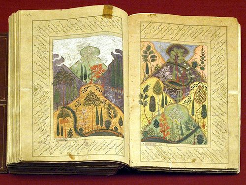 Istanbul, book illustration:Prime example (found at the Museum of Turkish and Islamic Art) of the ancient art of book illustration, which was practised by generations of outstanding Islamic miniaturists