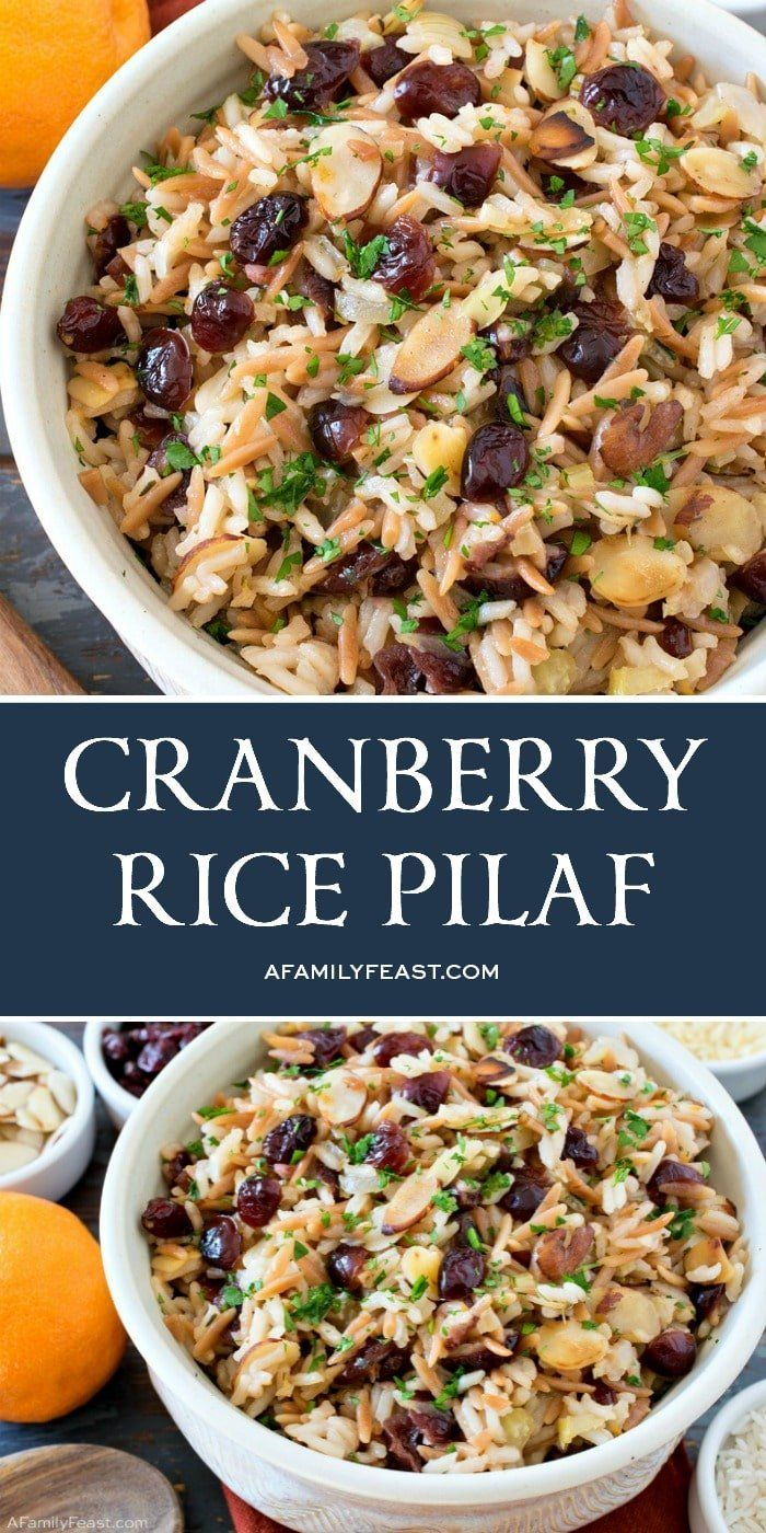 Cranberry Rice Pilaf - A Family Feast®