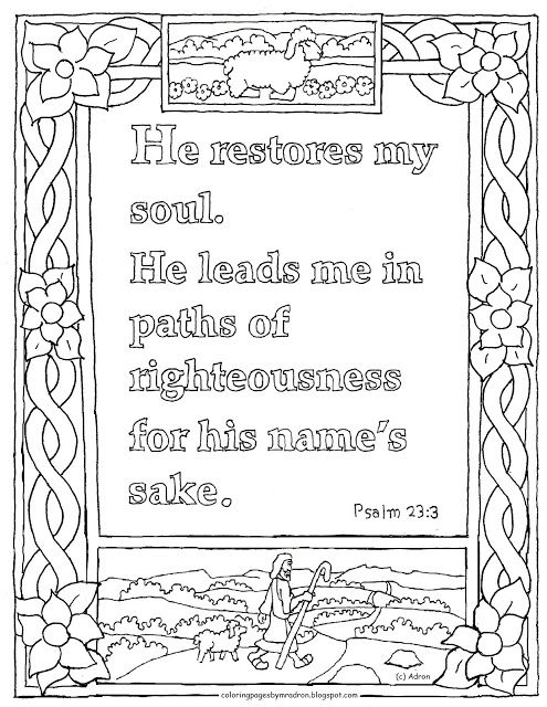 Coloring Pages For Kids By Mr Adron Printable Psalm 233 Page He Restores My Soul