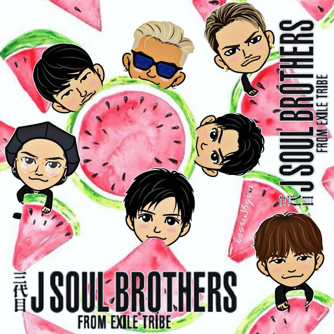 いいね 278件 コメント40件 Kaori Kaori 36gun のinstagramアカウント スイカ食べたいな 岩ちゃん 岩田剛典 登坂広臣 今市隆二 Naoto 山下健 三代目j Soul Brothers 3代目j Soul Brothers 三代目 イラスト
