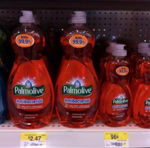 Brand NEW $0.25 off any Palmolive Liquid Dish Soap & Walmart Deal! - http://couponkarma.com/?p=152075