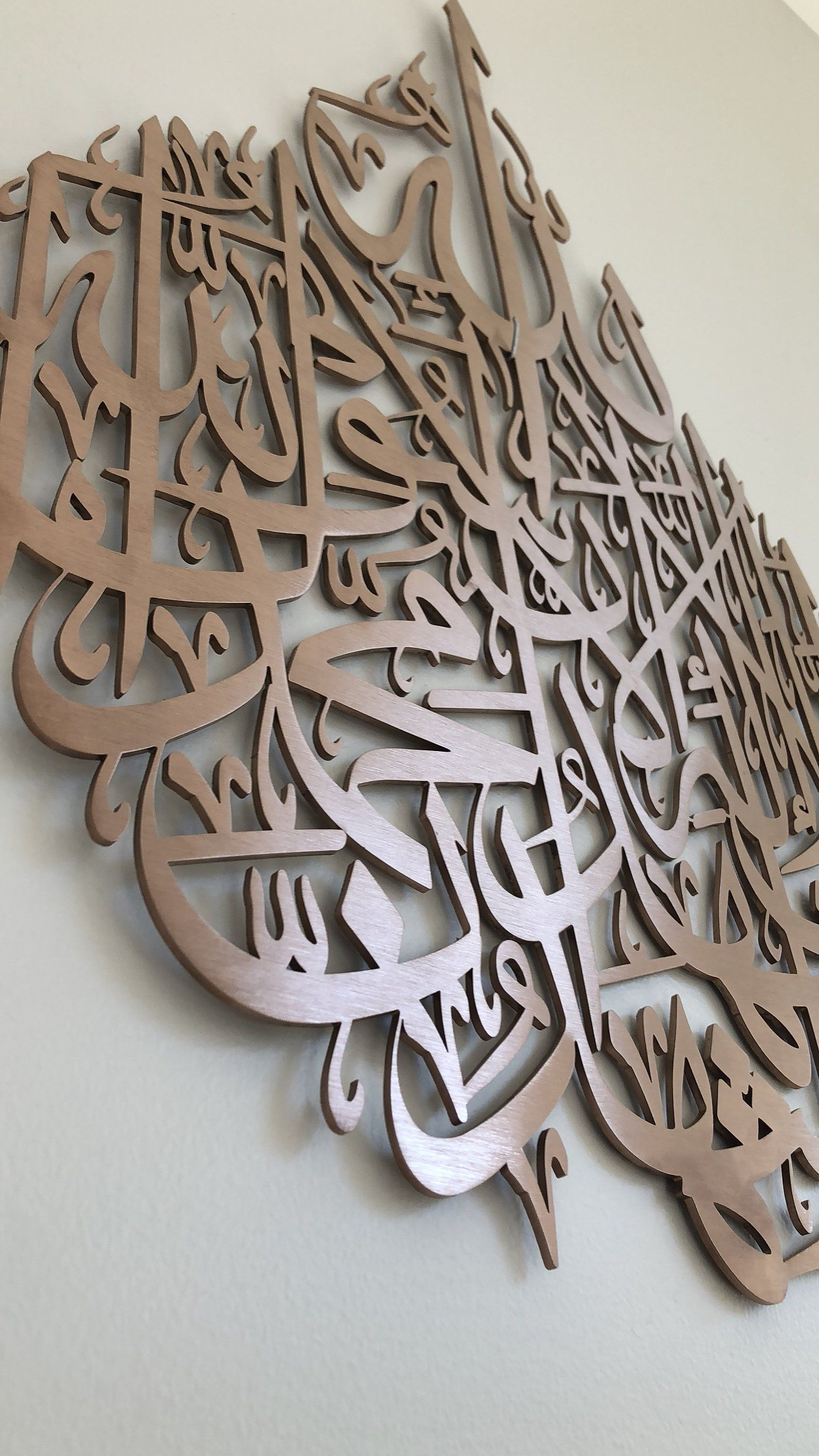 Pin By Modern Wall Arts On Modern Wall Art Stainless Steel Pieces Arabic Calligraphy Art Wall Art Uk Calligraphy Art