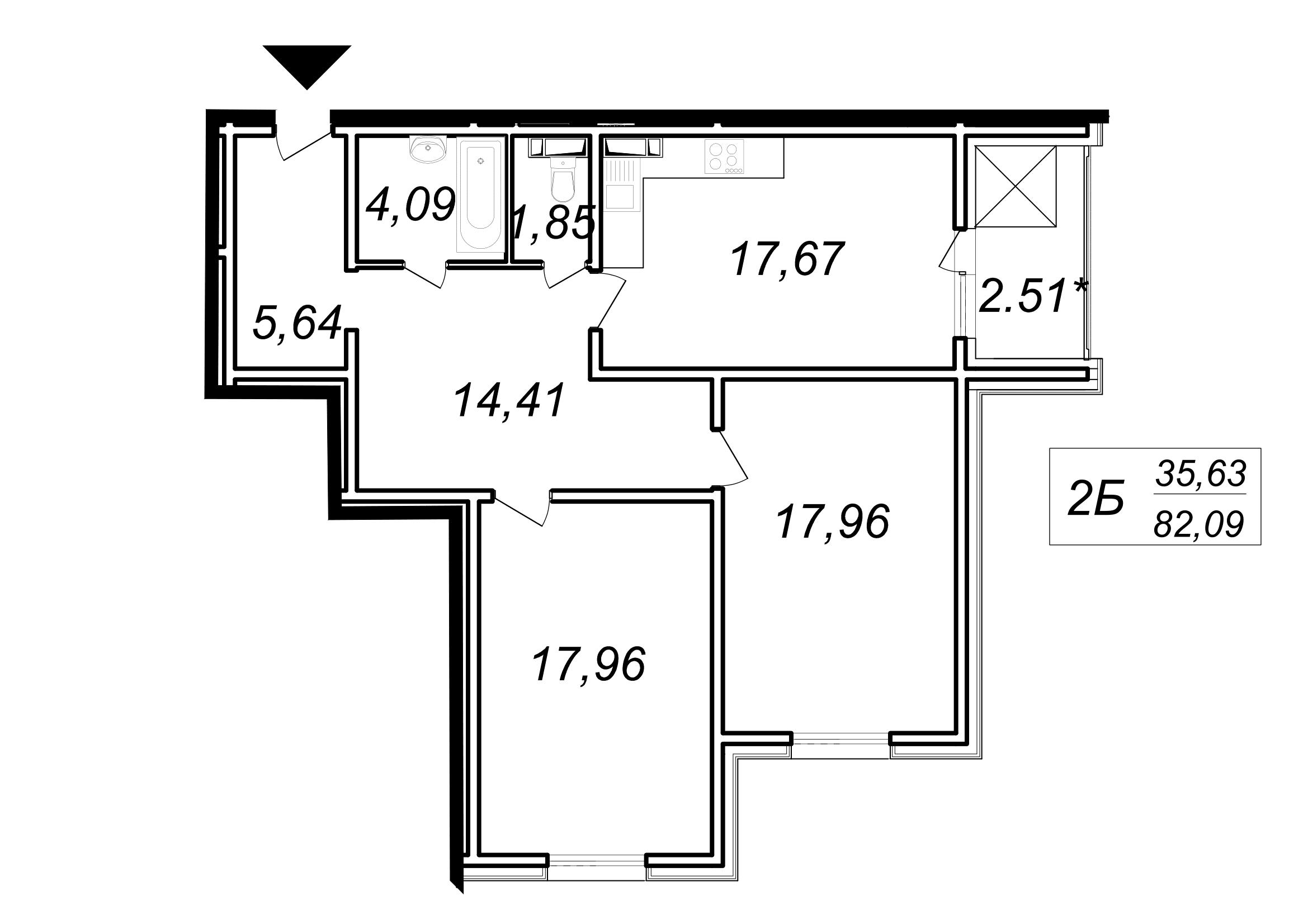 """ЖК """"Ярославичі 2"""". Секція 2. Двокімнатна квартира тип 2Б - ДБК-ЖИТЛОБУД"""