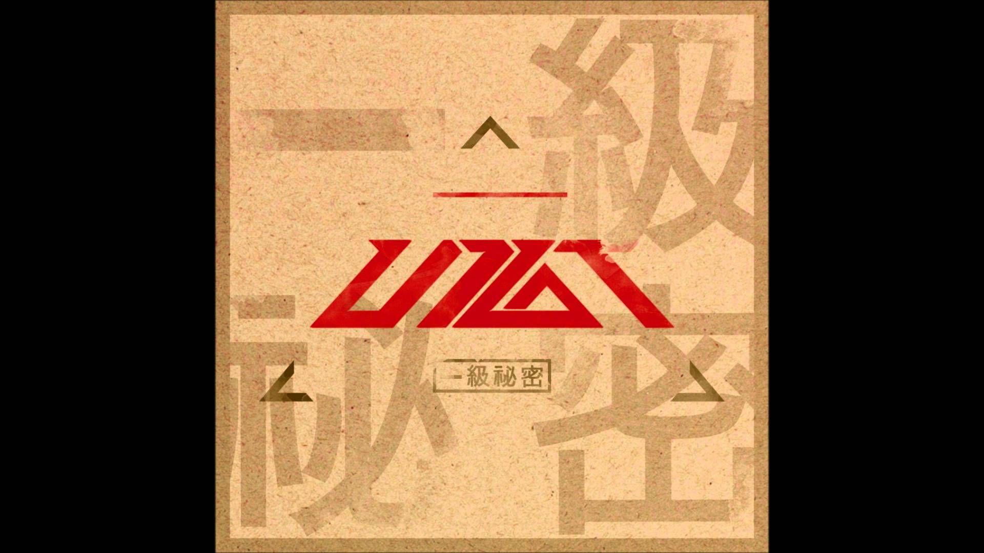 Up10tion - Top Secret (Full Mini Album) [Audio/HQ]