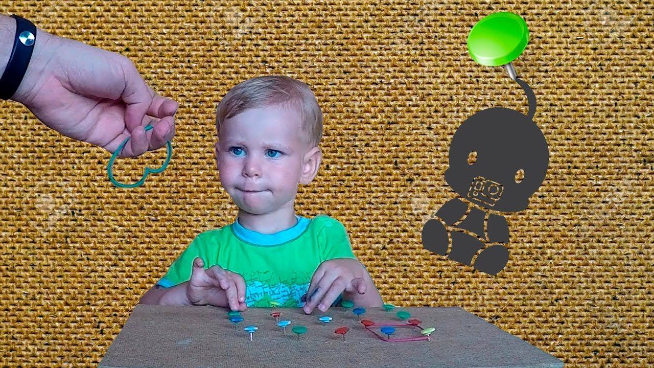 Геоконт своими руками для детей детского сада