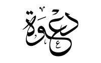 حمد العتيني Adli Kullanicinin علي مباركي Panosundaki Pin