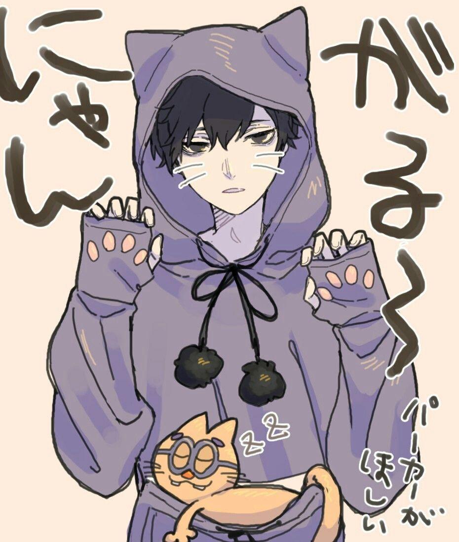Oppa, (051) 933421 ichaija Eyes Pinterest Anime