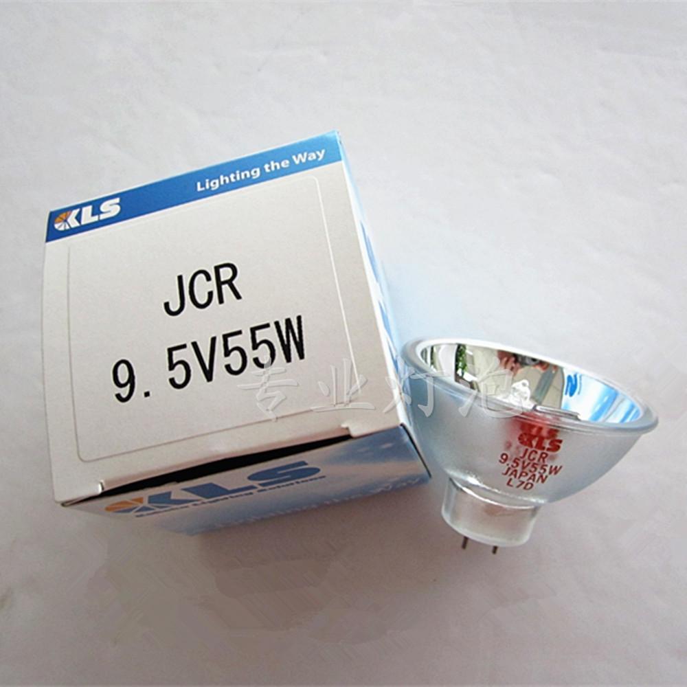 260.00$  Watch here - http://aiczg.worlditems.win/all/product.php?id=32782787553 - 5pcs DHL FREE SHIPPING KLS JCR 9.5V55W halogen lamp,9.5V 55W reflector photometer bulb,Hunter spectrphotometer analyzer light