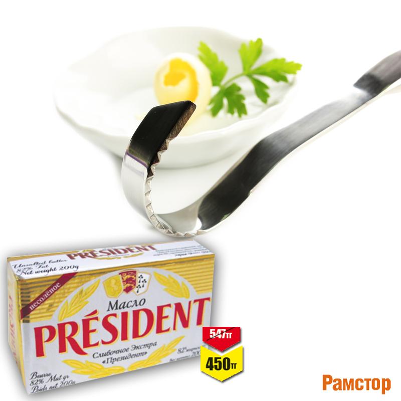 Какой завтрак без бутерброда, то есть без хлеба с маслом ...
