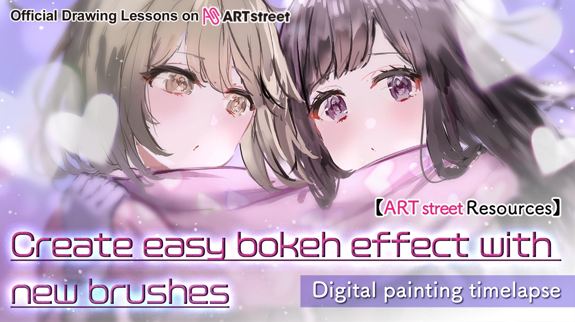 Create Easy Bokeh Effect With New Brushes Bokeh Street Art Illustrator Tutorials