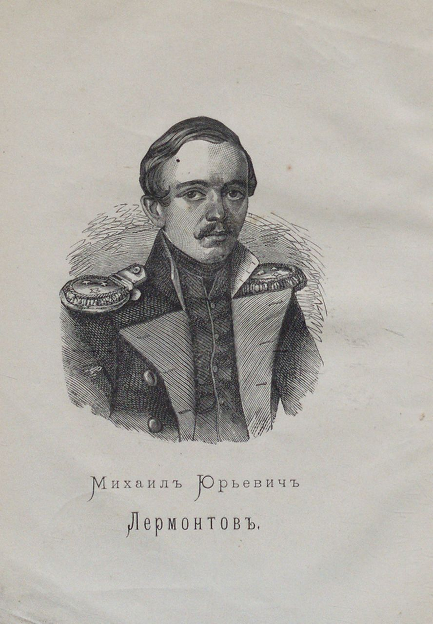 Biography of Mikhail Yuryevich Lermontov. The life and work of Lermontov 72