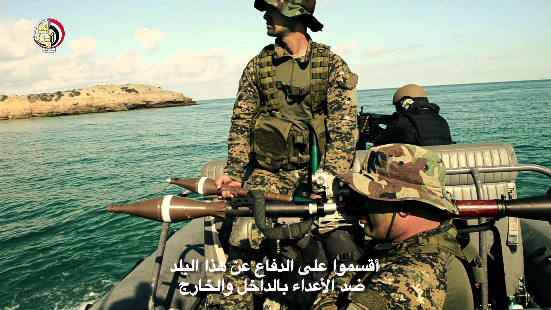 The Egyptian Army Egyptian Army Armed Forces