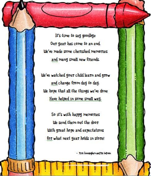 Super cute poem for the end of the year.   Teaching Stuff ...