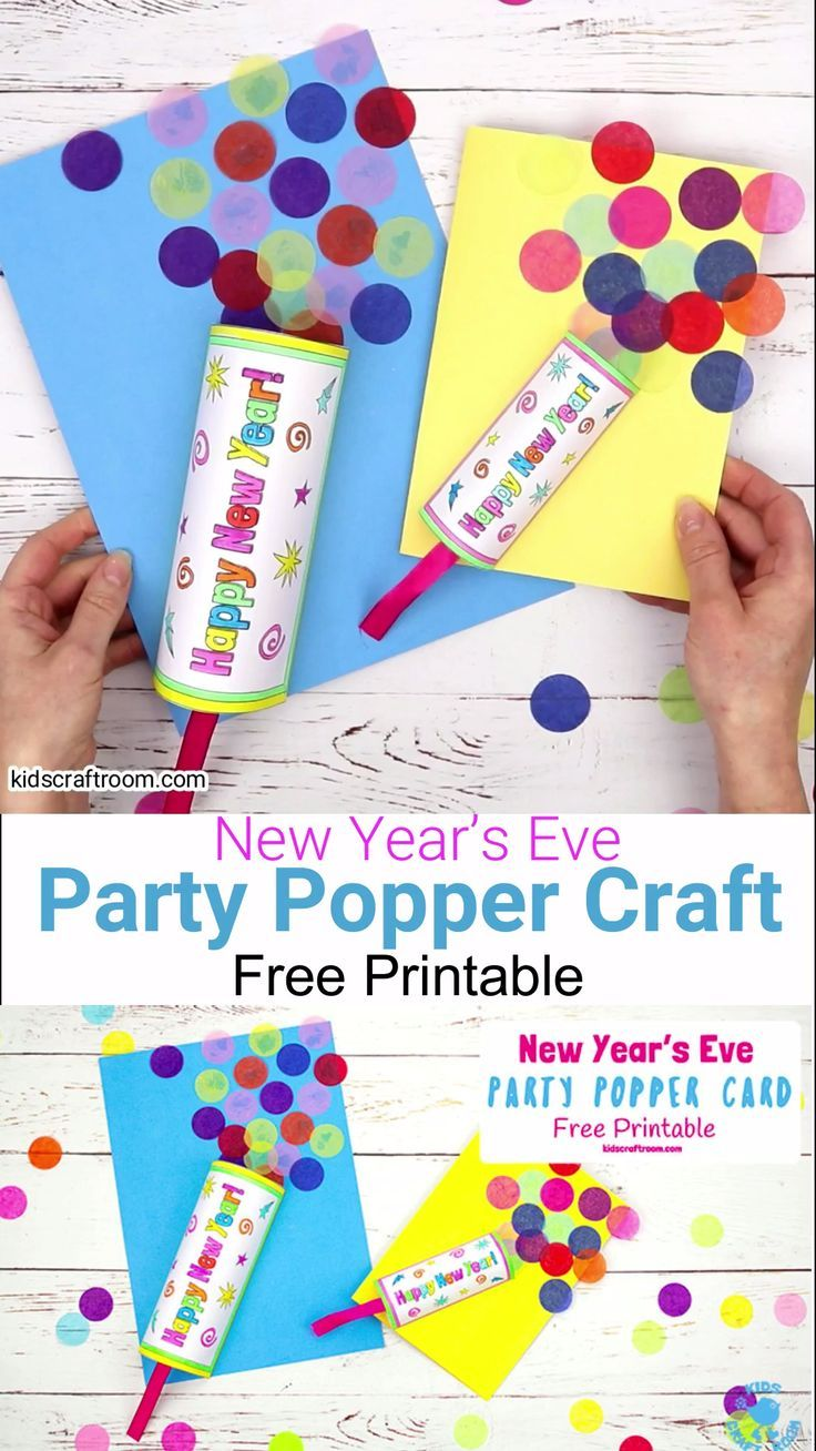 New Year's Eve Party Popper Craft New year's eve crafts
