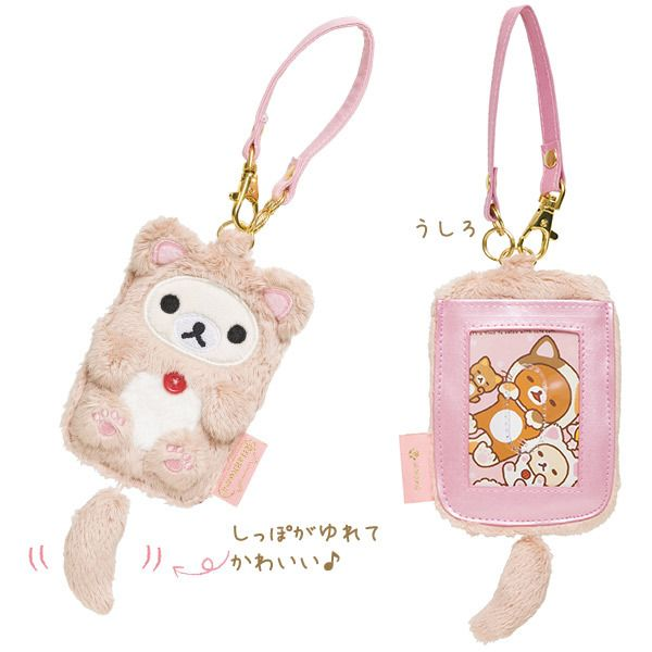 Blippo Kawaii Shop ♥ Cute Japanese gifts, candy, stationery
