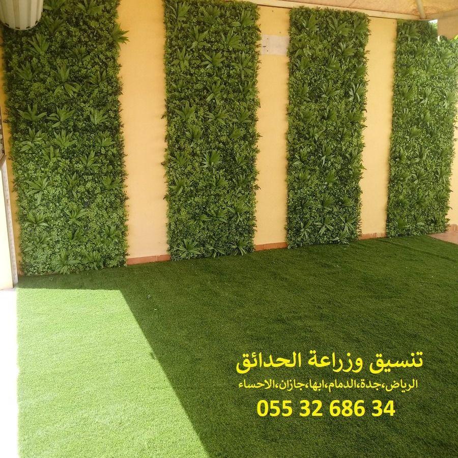 انارة حدائق المنازل انارة حدائق منزلية انجيلة انجيلة القفاري انجيلة زراعية ساكو حدائق السلطان Outdoor Decor Outdoor Plants