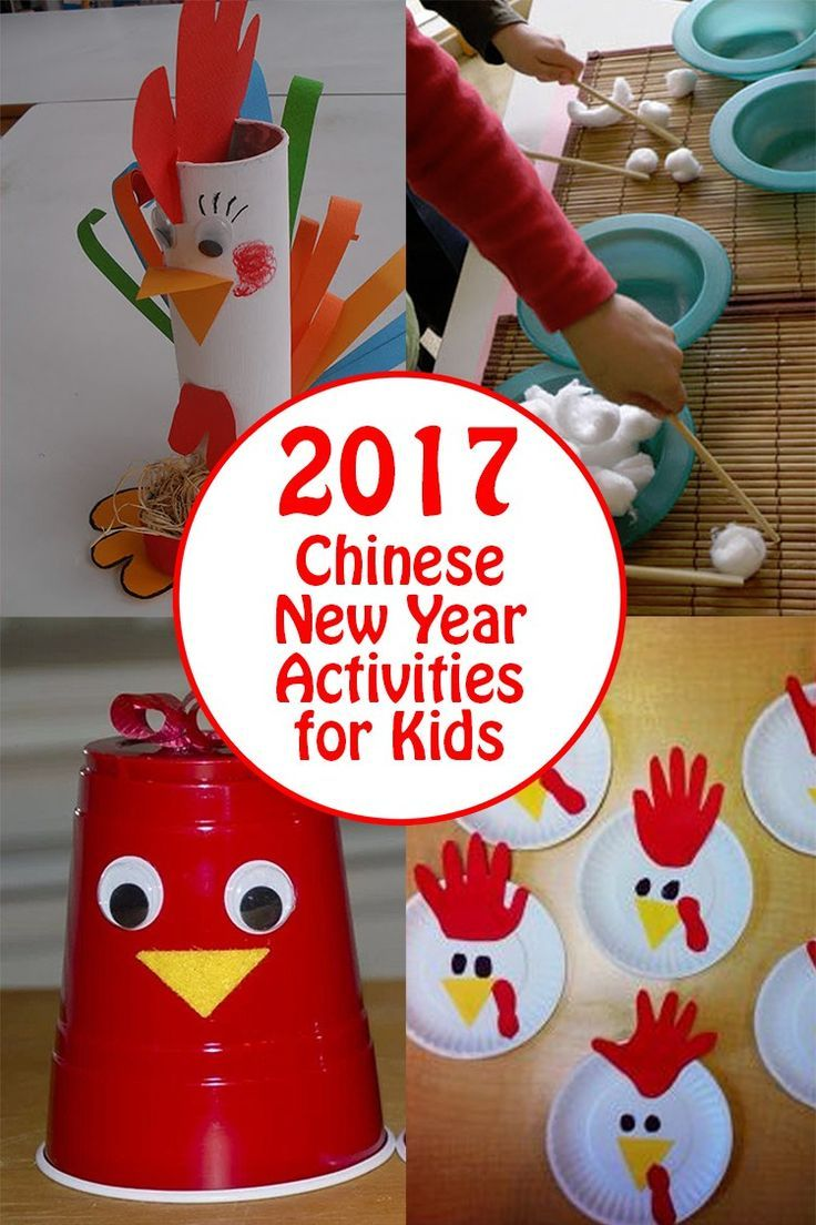 New Years Craft Ideas For Kids Part - 17: 2017 Chinese New Year Kids Activities