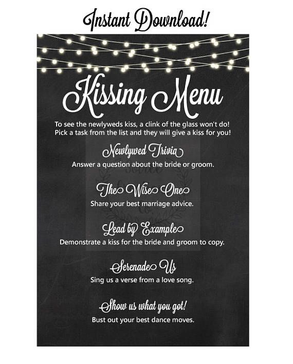 Wedding Kissing Menu Printable Instant Download Chalkboard