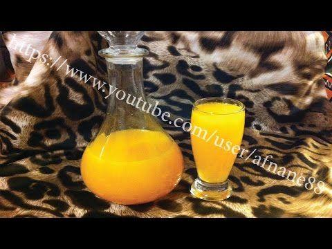 طريقة عمل عصير البرتقال الاقتصاديjus D Orange Economique Novelty Lamp Lava Lamp Novelty