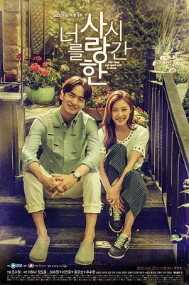 Nonton online marriage not dating sub indo