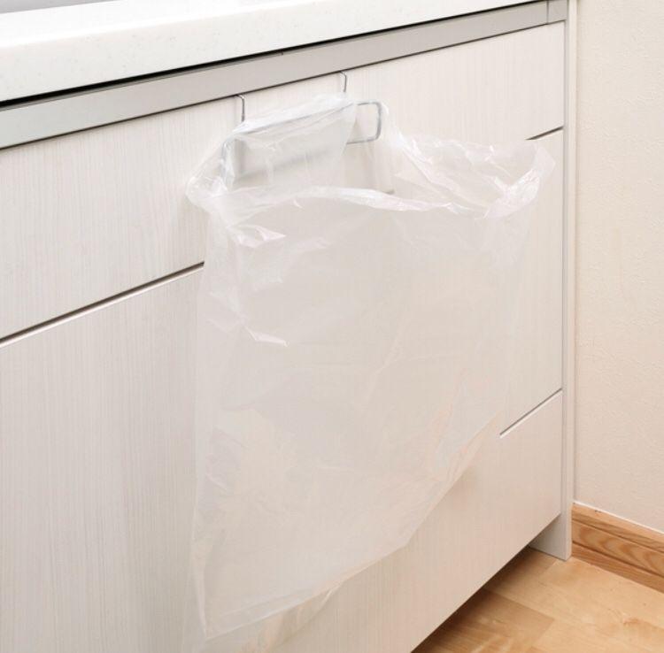 ゴミ袋ホルダー キッチンのシンク下に引っ掛けて即席のゴミ箱を作れ