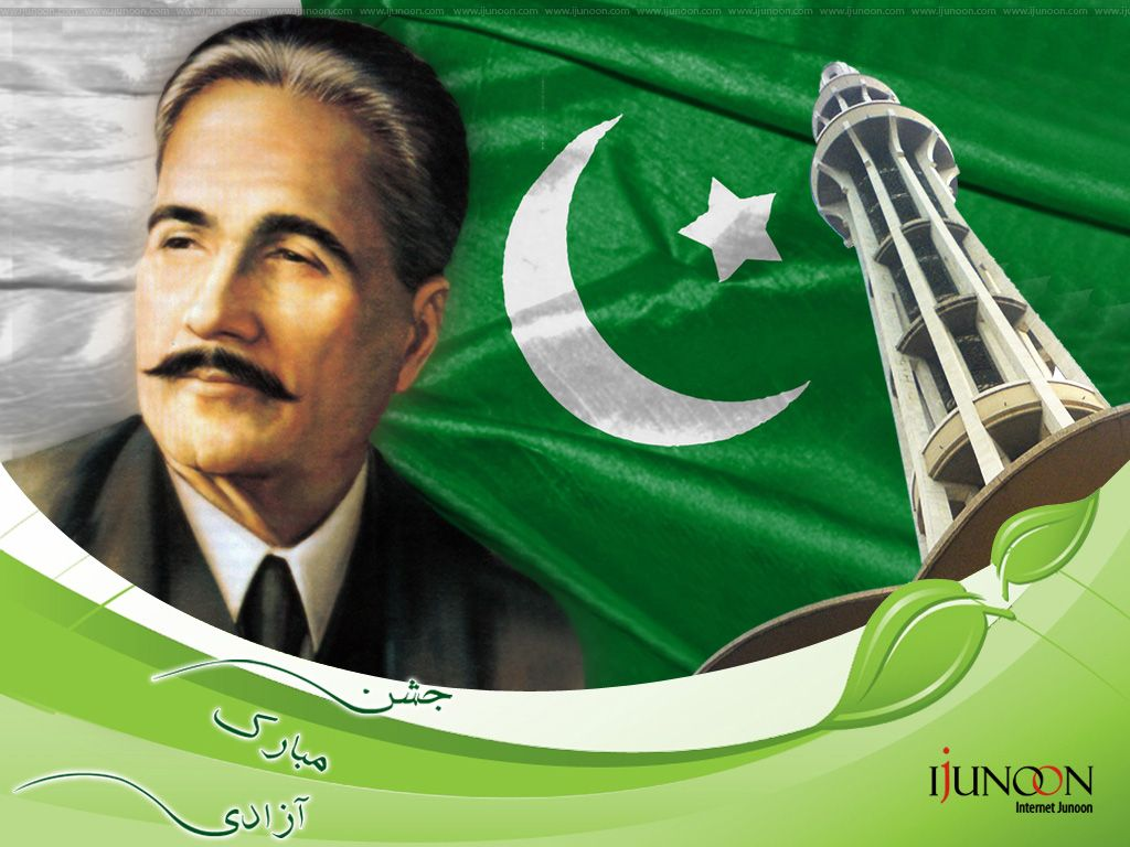 Allama Iqbal Wallpaper with Flag and Minar e Pakistan