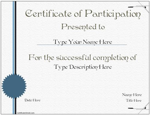 Business Certificate - Certificate of Participations - business certificate templates