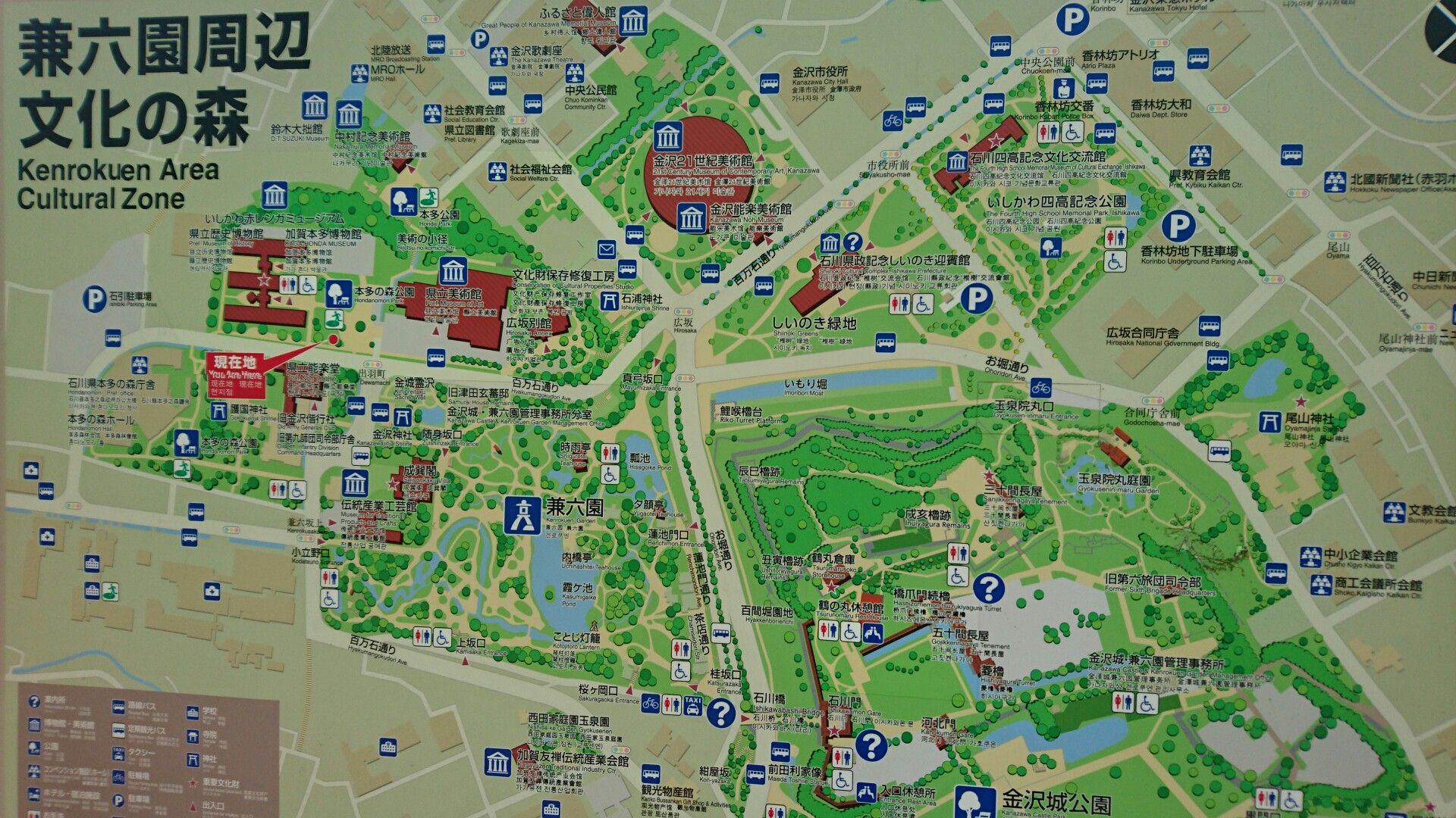 Map around the Kenrokugarden Kanazawa Japan The Kenrokugarden