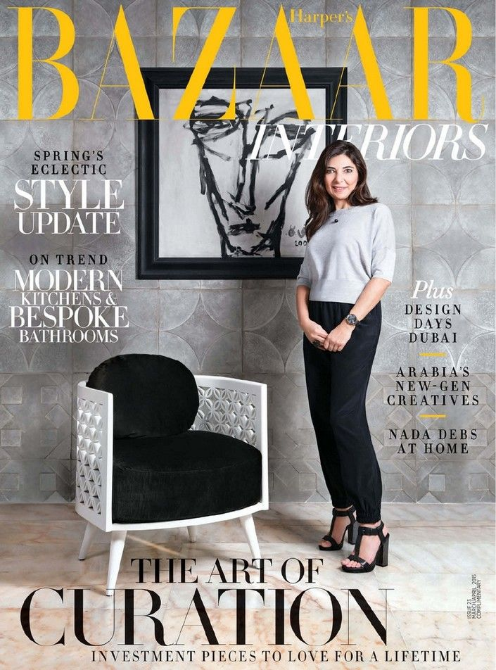 Top 7 Middle East Design Magazines With Images Interior Design