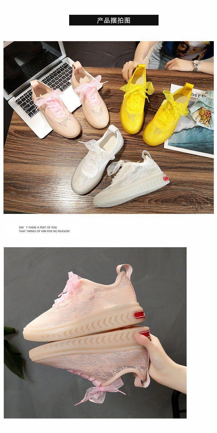 fd72d29c1 Летние Для женщин ультра легкий прогулочная обувь кружева сетки ткань  дышащая кроссовки милые девушки Карамельный Цвет