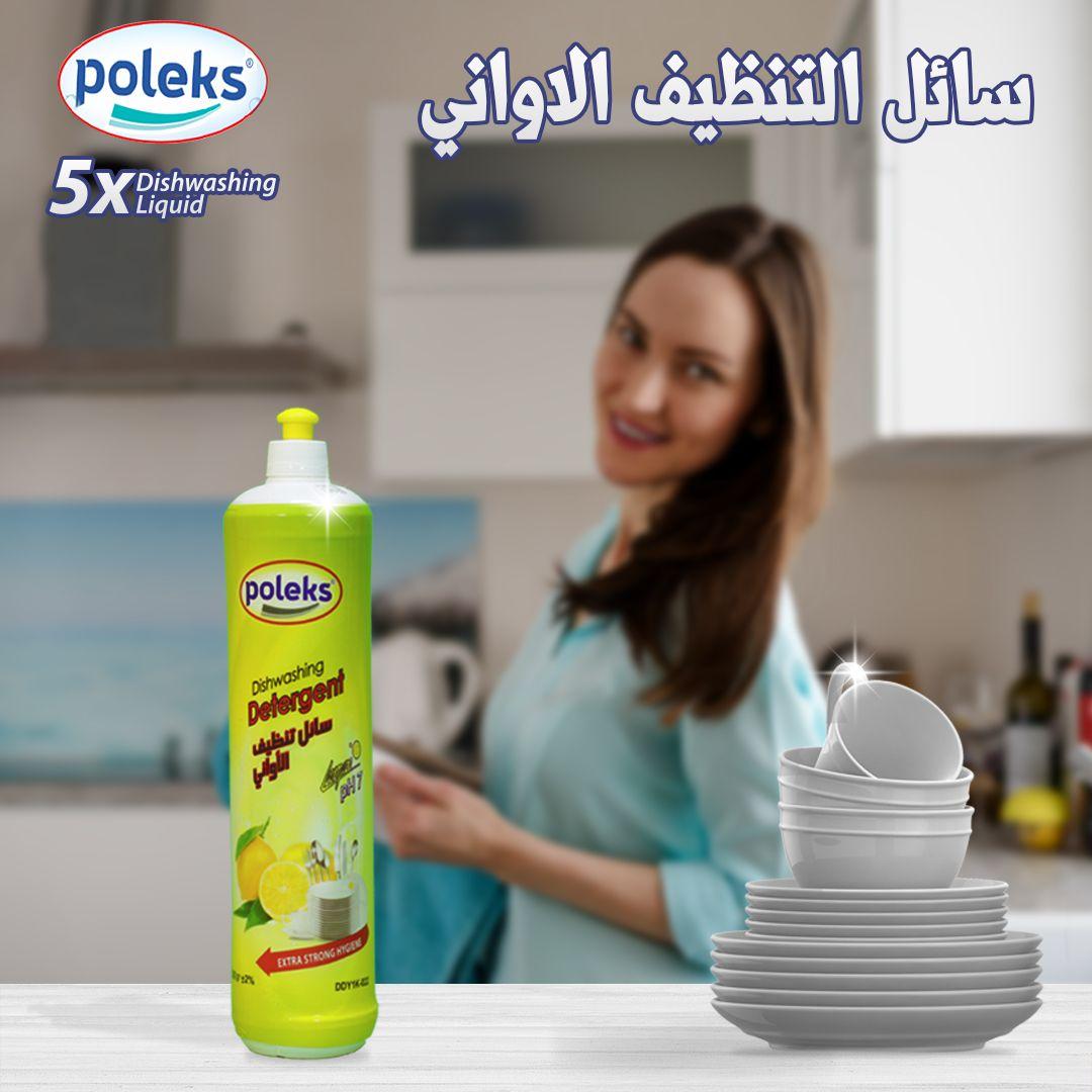 Your Best Choice For Liquid Dishwashing Detergent Your Kitchen Partner شله ی قاب شوشتن Kitchen Liquid Dishwasher Detergent Vitamin Water Bottle Dishwasher