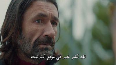 مسلسل في الداخل Icerde إعلان الحلقة 7 مترجمة للعربية مسلسل في الداخل