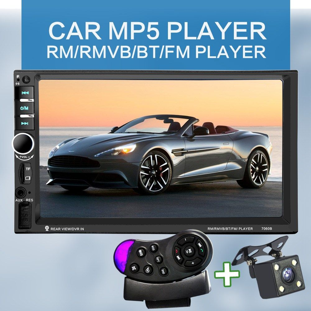 Cheapest prices US $64.86 7060B 7 Inch Bluetooth TFT Screen Car Audio Stereo  MP4 Player 12V