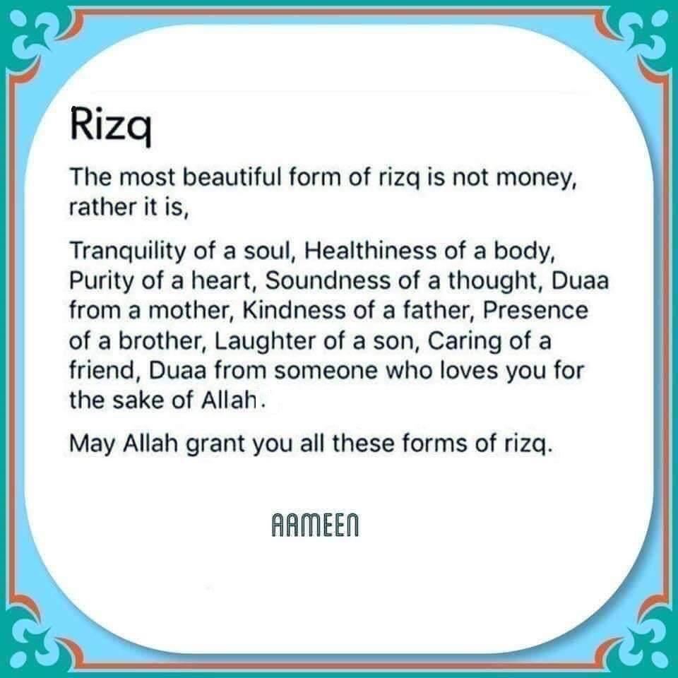 Pin By Hamida Gauba On Islam Quran Daily Reminder Instagram