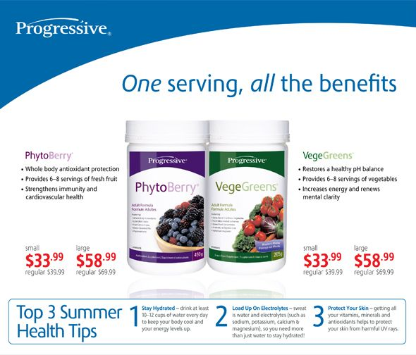 Progressive Nutritional PhytoBerry & VegeGreens (small) $33.99 and large sizes on sale all Summer! July 1-Aug 30 2013 Flyer. #Products