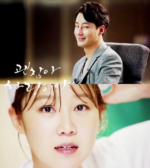 Lộ nụ hôn nồng cháy của Gong Hyo Jin - Jo In Sung 1
