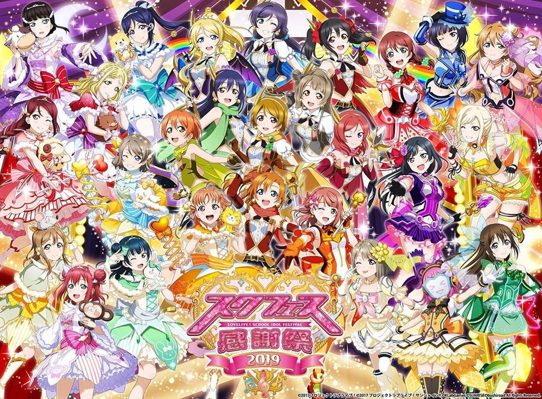 GUYS I CAN'T 😭💕💕💕 💚💚💚💚💚 . . . lovelivepdp lovelive ラブライブ μ