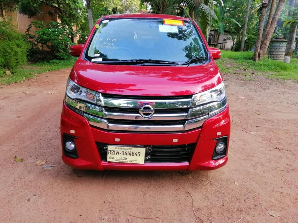 Nissan Days Highway Star X Red Package 2017 Nissan